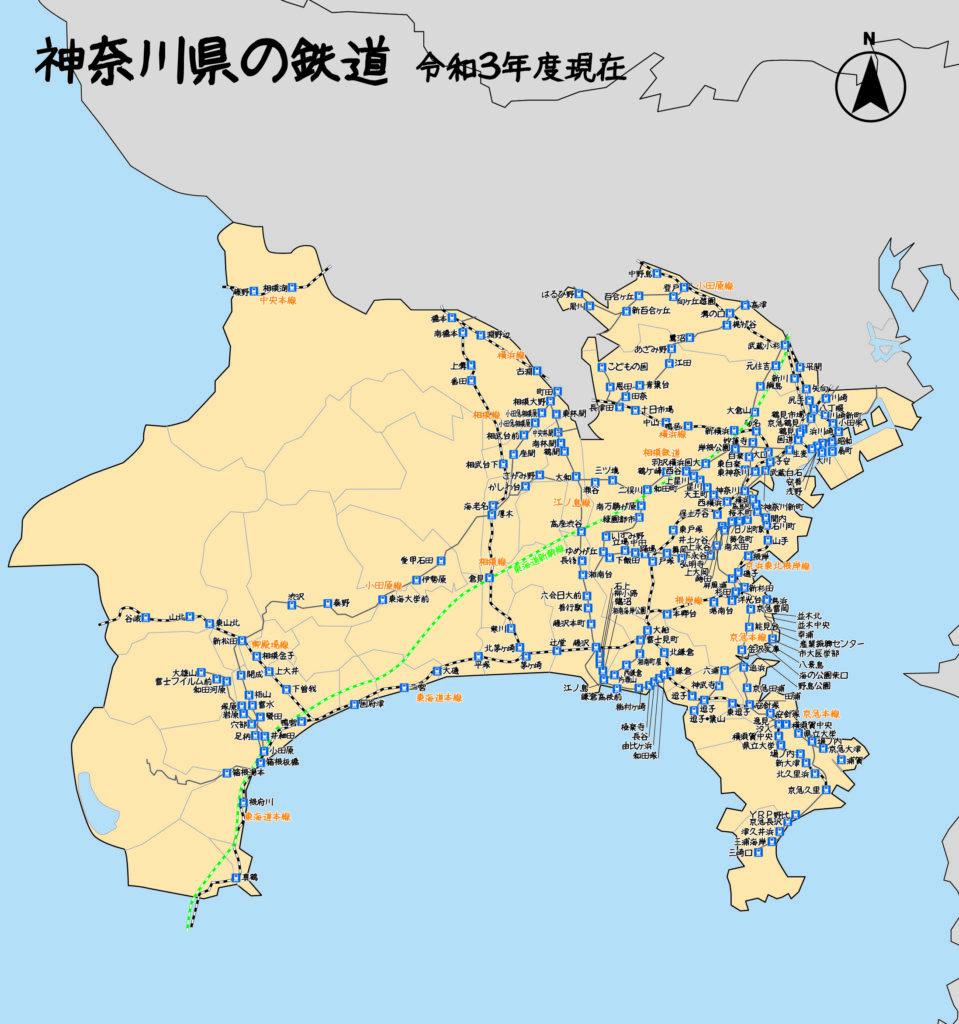 神奈川県の鉄道が載っている地図.alt